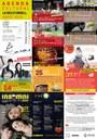 L'Agenda Cultural d'Agost a la Seu d'Urgell proposa una quinzena d'activitats gratuïtes i per a tots els públics
